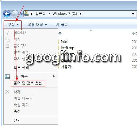 윈도우7 인터넷 임시파일 위치 찾기1
