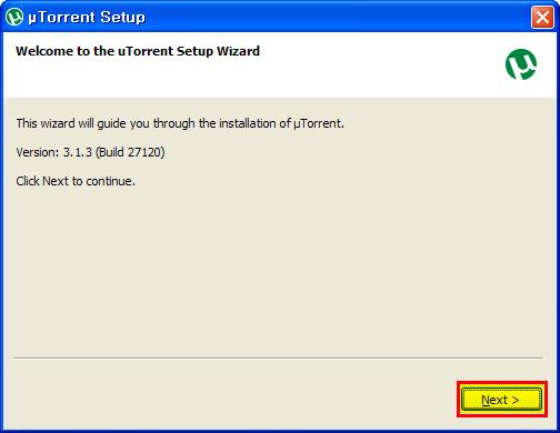 유토렌트(utorrent/µTorrent) 설치시작