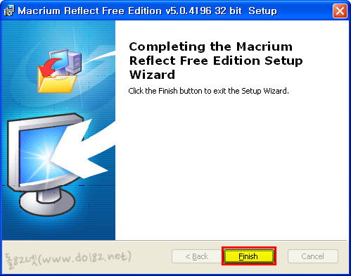 Macrium Reflect Free Edition 설치완료