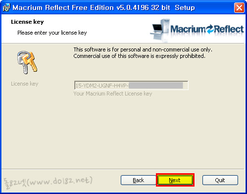 Macrium Reflect Free Edition 등록키 자동입력