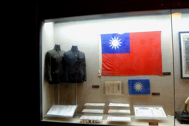 ▲ 국민당이 사용하던 국기 백일청천(白日青天)와 제복