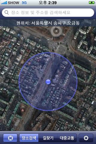 위성 지도 아이폰