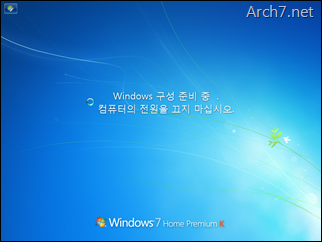 win7_windows_anytime_upgrade_63