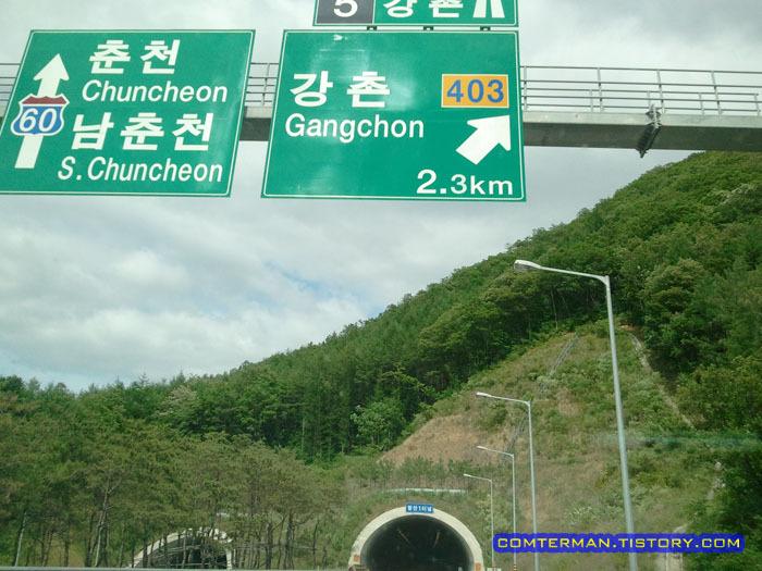 춘천 춘천박물관 한국전쟁