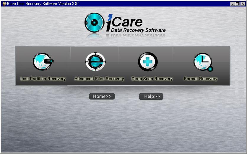 설치한 뒤 첫 실행 화면 - 프로그램 홈 화면