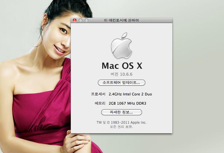 IT, macbook, mac, 맥북, 트위터, 맥 트위터, 맥 트위터어플, 트위터 어플, 맥 트위터 설치, 맥 업데이트, 맥스토어 설치, 맥스토어 다운로드, 맥스토어 다운, XOS 10.6.6, OS 10.6.6, 10.6.6, OSX 10.6.6, max 업데이트, 맥 스토어, 맥 스토어 설치, 애플 맥스토어, 맥 앱스토어, 앱스토어, mac store, 맥북 앱스토어, 맥북스토어, 맥 어플스토어, 애플,
