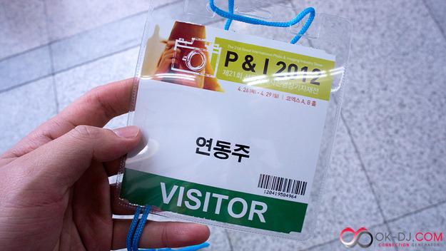 2012 P&I 서울국제영상기자재전 서울시립대 연동주