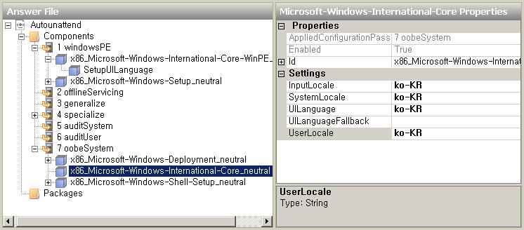 대부분 한국어로 설정된 Microsoft-Windows-International-Core 등록 정보