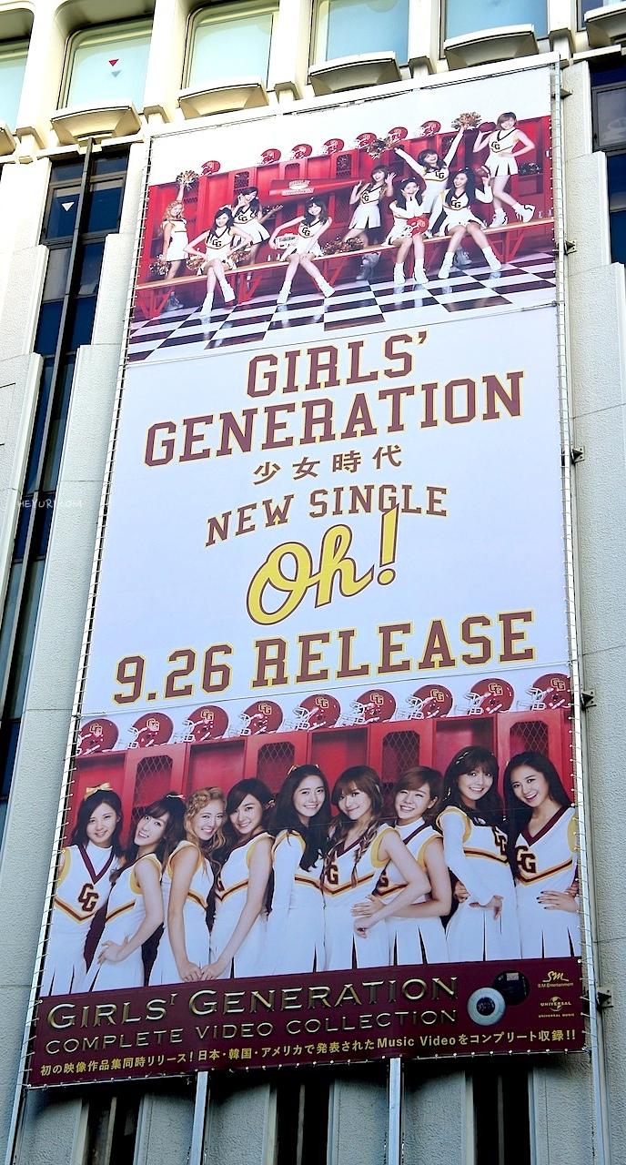 일본 시부야 OIOI 백화점 소녀시대 Oh! 홍보간판