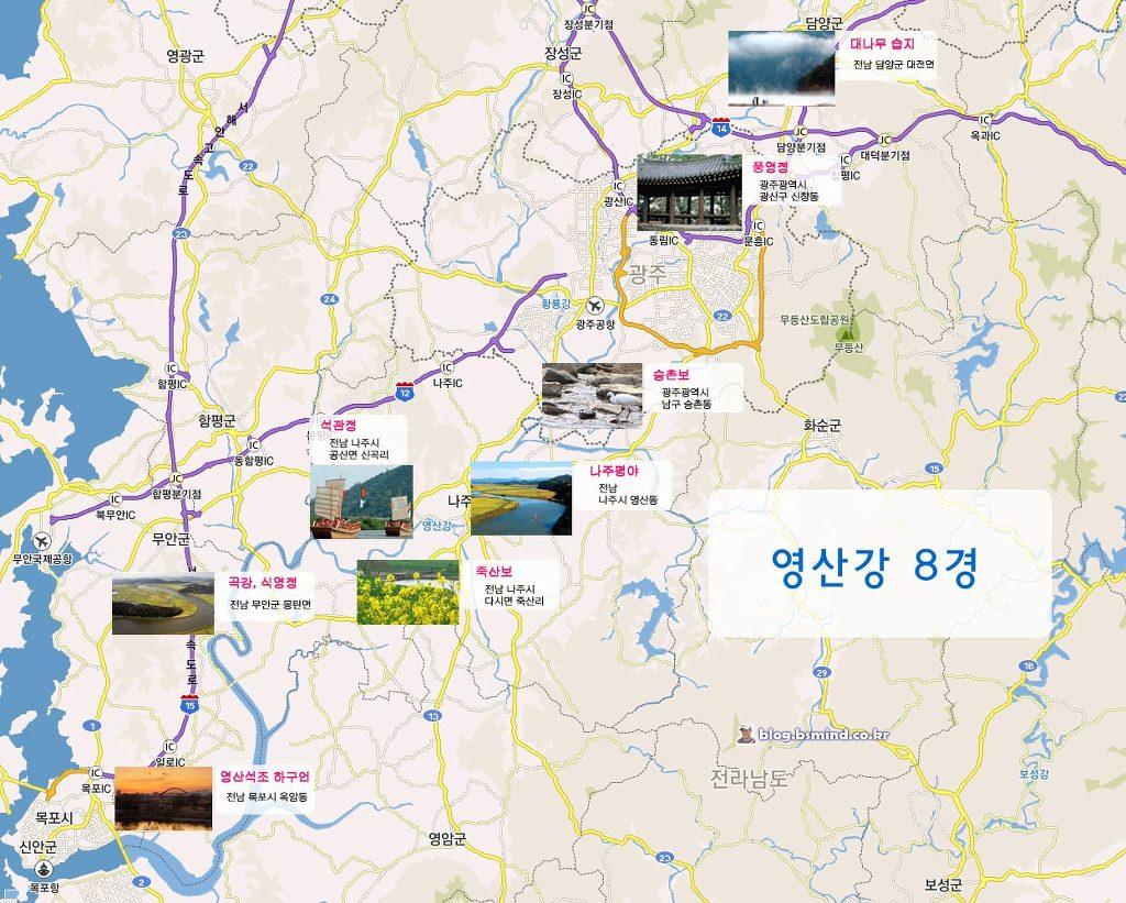 영산강 8경을 지도에 표시