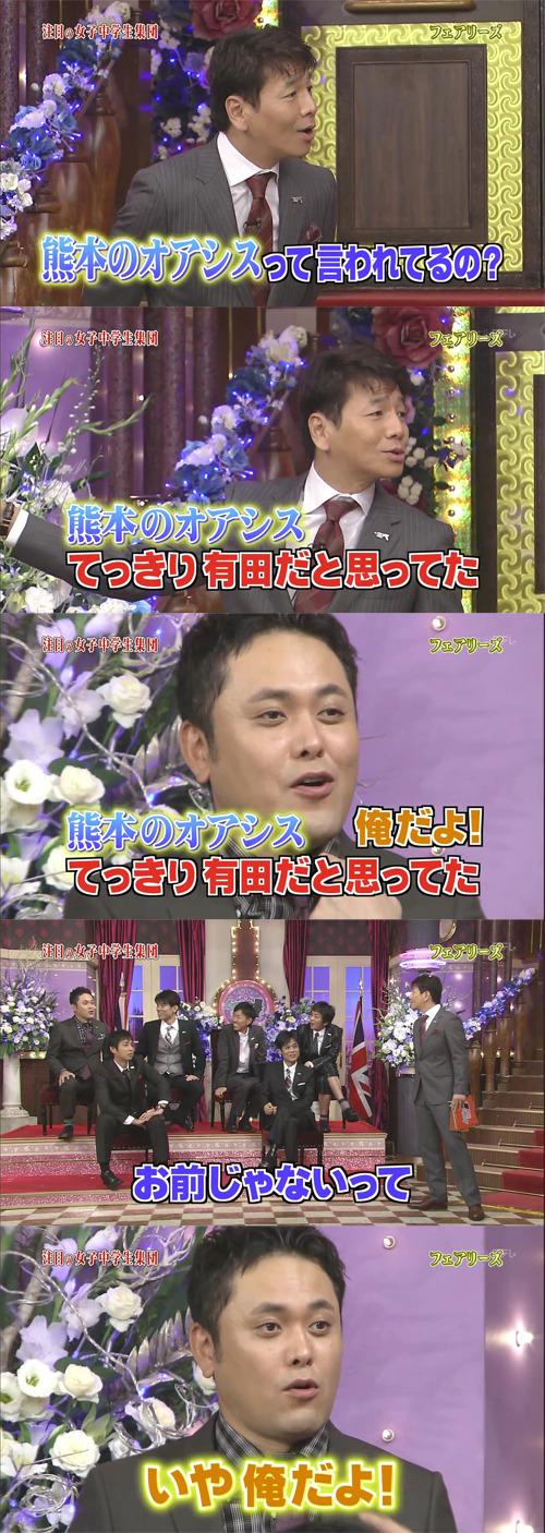 くりぃむしちゅーの画像 p1_21