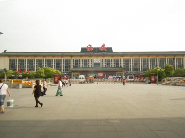 Xi'an station
