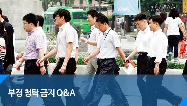 211DBE4857E8B94921B944 - Обучение в Южной Корее для иностранных студентов