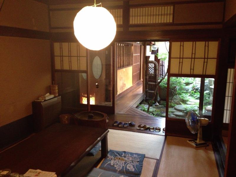 You the tourist 3 for Salon japonais traditionnel
