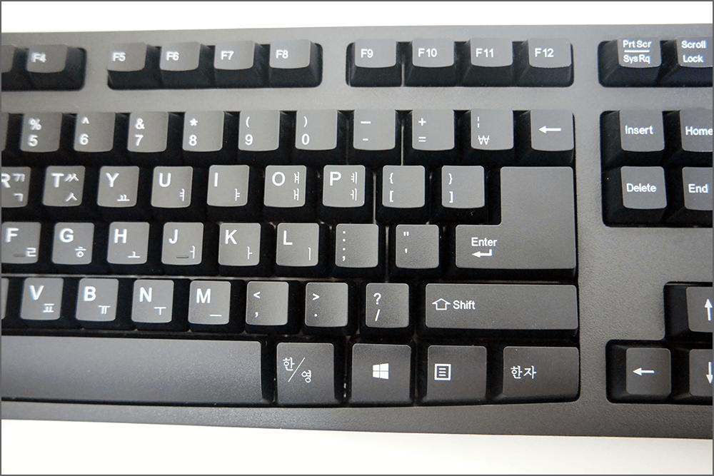 앱코 KM200 Combo 제품 살펴보기 3