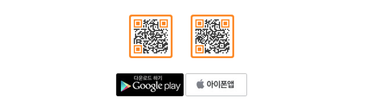 티스토리 어플, 티스토리앱