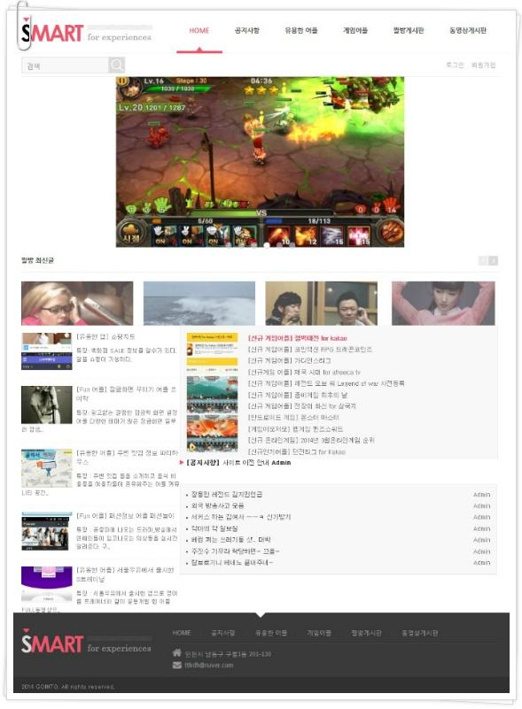 짤방 사진 동영상 공유사이트 고잉투