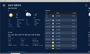 weather_9926_win10_047