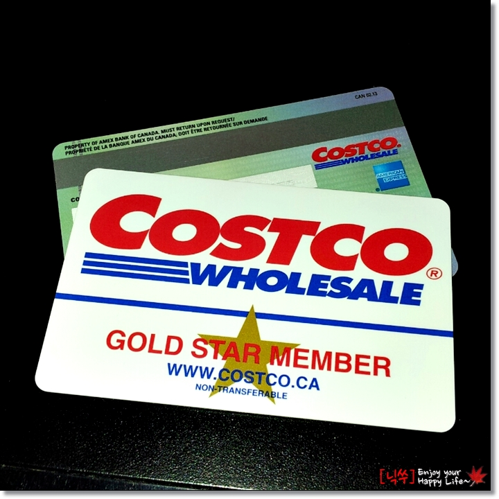 코스트코(Costco) 한국 멤버쉽 카드 캐나다 코스트코 회원 카드로 변경 가능!
