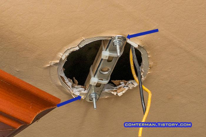 천장 등기구 설치 고정 가이드