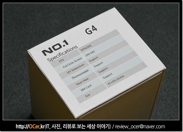 중국, 중국 스마트워치, No.1 G4, it, 리뷰, 이슈, No.1 스마트워치