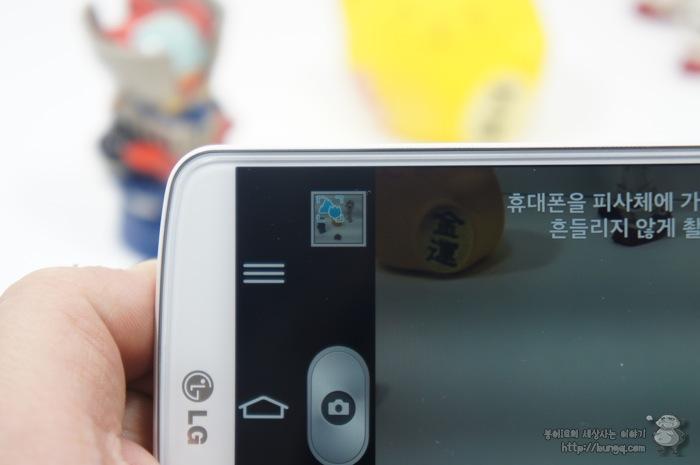 G프로2(GPro2) 카메라 장점과 단점 장단점