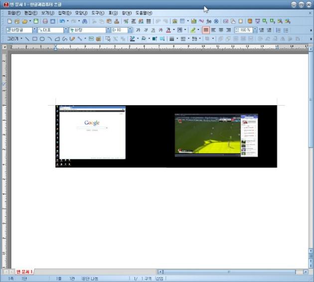 Print Screen, 화면캡쳐하는방법, 화면캡쳐, 캡쳐, Capture, Alt Print Screen, alt, 그림판, 한글, 엑셀, 키보드, 윈도우, 컴퓨터화면, 전체화면, 활성화 창, 클립보드, Clipboard, Ctrl+V, 포토샵, 캡처도구