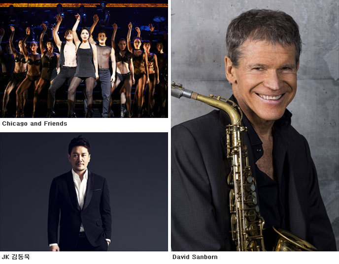 Chicago and Friends, JK김동욱, David Sanborn