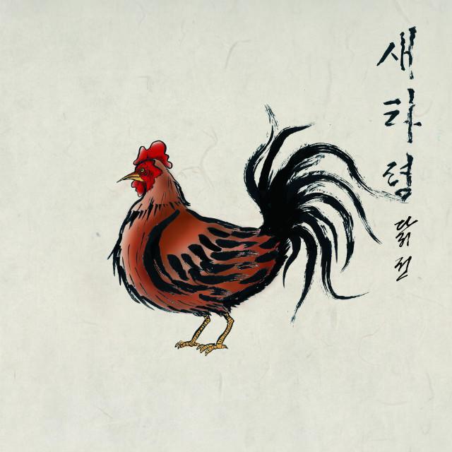 새타령, 닭전