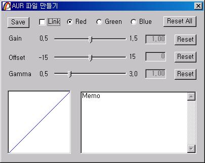 모니터포유 Aura AUR 파일 만들기