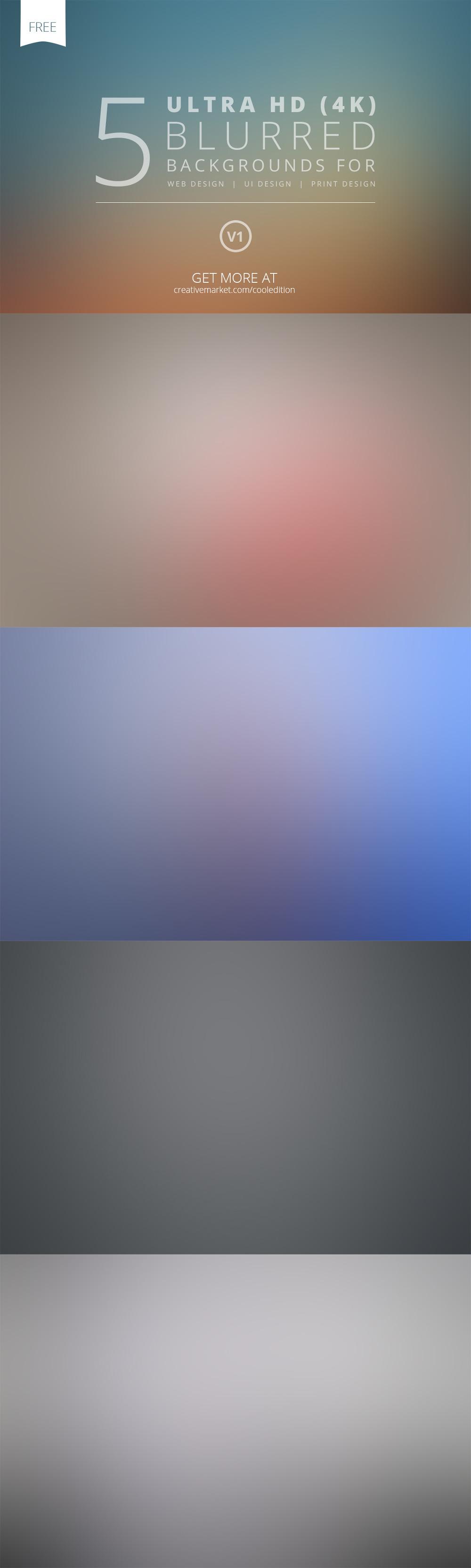 5 가지 무료 고화질 블러 백그라운드(배경) 이미지 - 5 Free Ultra HD Blurred Backgrounds