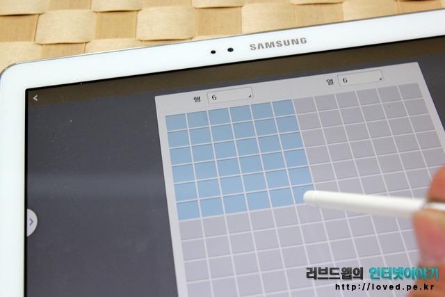 갤럭시노트 10.1 2014 이지 챠트 표 만들기