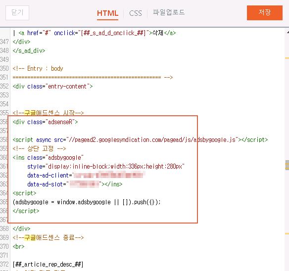 HTML 탭