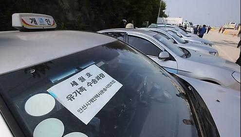 안산 택시 자원봉사, 세월호 자원봉사,
