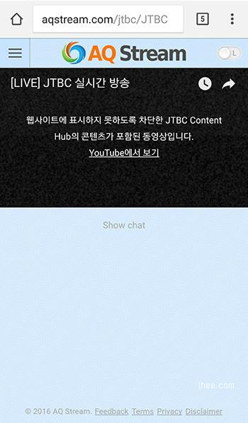 스마트폰으로 JTBC TV보기