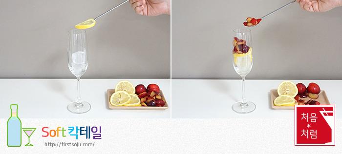 자두,레몬,제철과일