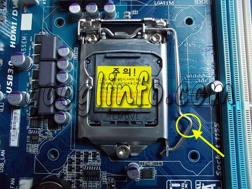 메인보드에 CPU 설치하는 법 4