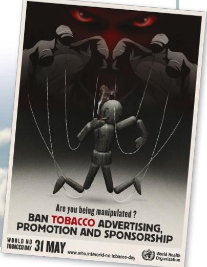 2013 금연 포스터