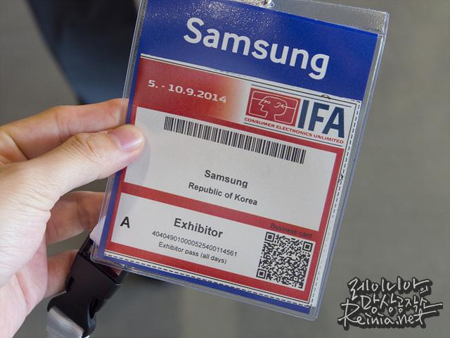 IFA 2014 등록 카드