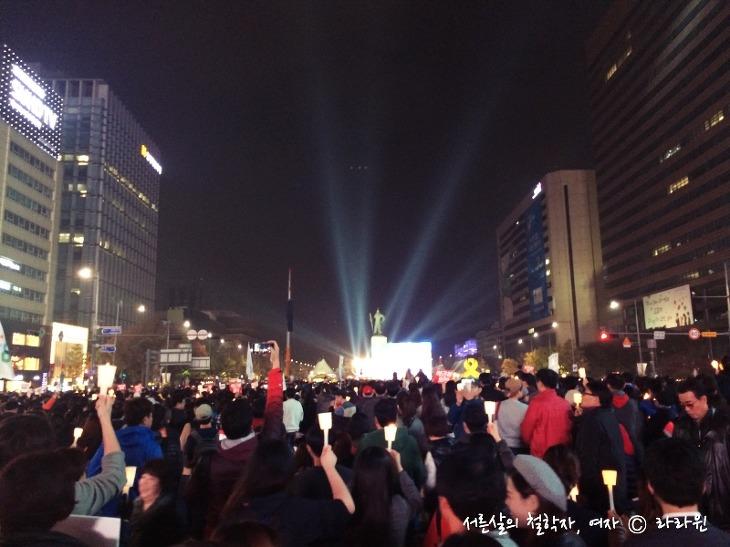 20161105 광화문 촛불집회