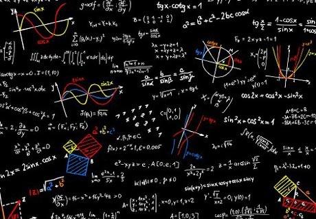 수학 문제