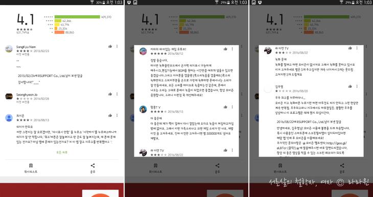 모비즌 어플