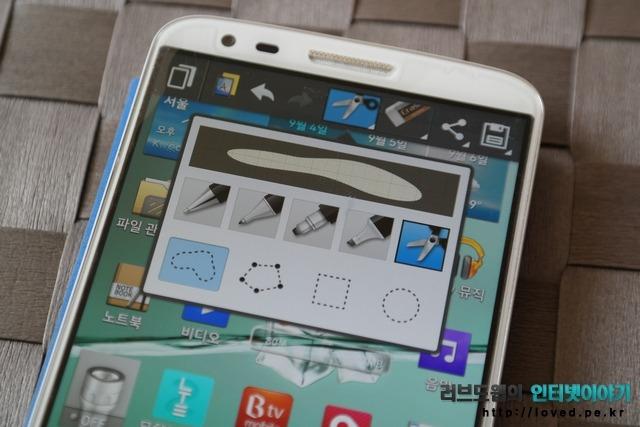 LG G2 후기, G2 후기, G2, 후기, LG G2 사용기, G2 사용기, LG G2 기능, G2 기능, 클립보드