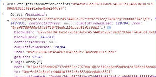 transaction block transaction receipt
