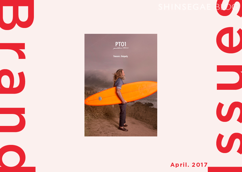 [NEWS] 4월의 브랜드 이슈