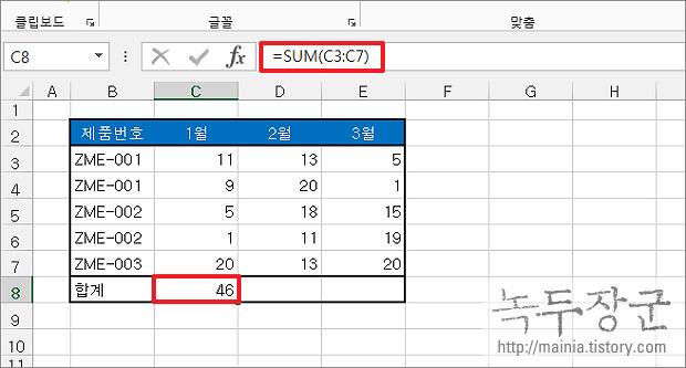 엑셀 Excel 숨겨진 값, 필터링 데이터 SUBTOTAL 이용해서 구하는 방법