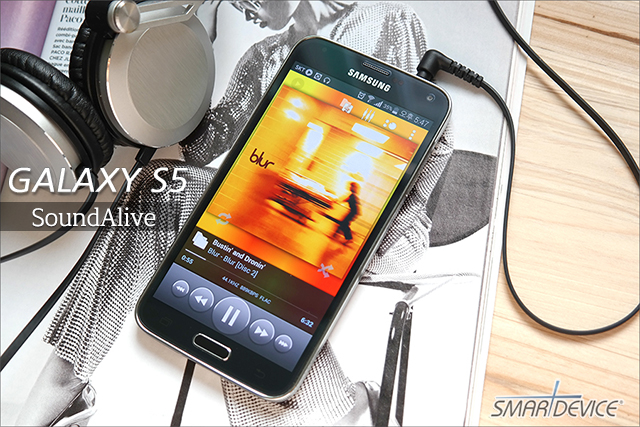 SoundAlive, 갤럭시S5, 뮤직플레이어, 사운드어라이브, 음장효과, 파워앰프