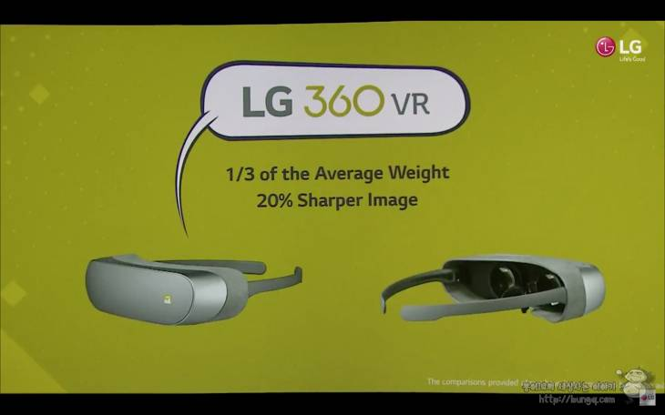 lg, g5, lgg5, g360vr, 발표, 키노트, 요약, 프렌즈, 설명, 특징, 스펙
