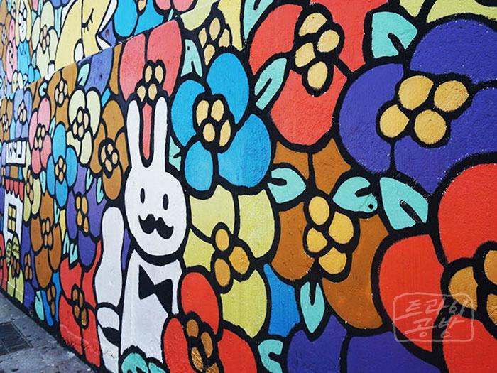 ▲ 동피랑 벽화