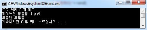 하향 캐스팅 [디딤돌 C++]